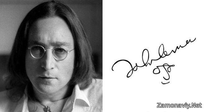 Britaniyalik Rok yo'nalishi musiqachisi The Beatles gruhining ichtirokchisidan biri Jon Lennon