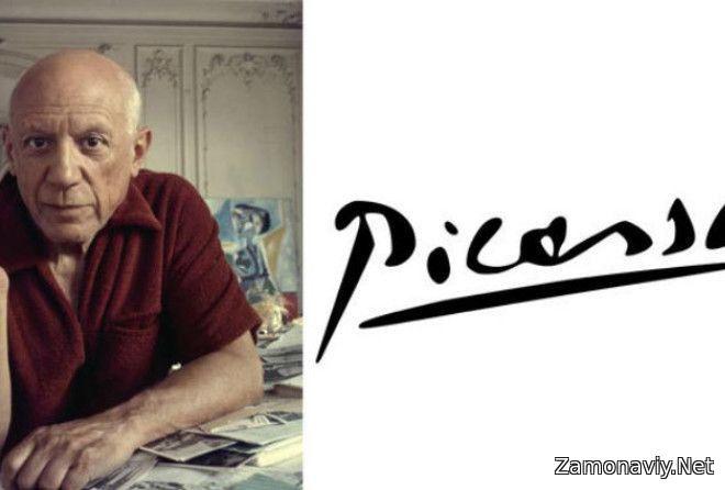 Rassom Pablo Pikasso